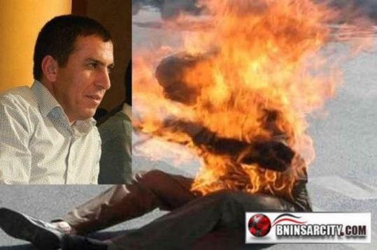 خطير: الصحفي عاشور العمراوي يهدد بحرق نفسه على طريقة البوعزيزي