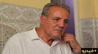 والد ناصر الزفزافي;  الأمن لم ينسحب من ساحة محمد السادس بل غير المكان فقط ، وتواجده هو إهانة
