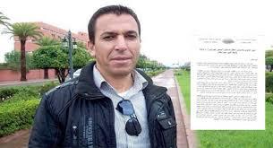الدرك الملكي ببني شيكر يعتقل الناشط الاعلامي عاشور العمراوي