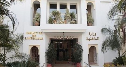زلزال يطيح بـ30 مسؤولاً بوزارة الداخلية بين قائد وباشا  واعوان السلطة