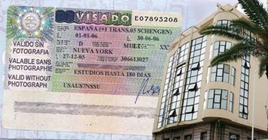 القنصلية العامة الإسبانية بالناظور شروط الحصول على الفيزا  كما حددتها الشركة المكلفة بإستقبال الطلبات