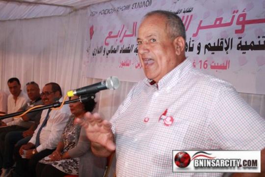 محمد أبرشان يقلب كل الموازين السياسية باقليم الناظور وخاصة  ببني انصار