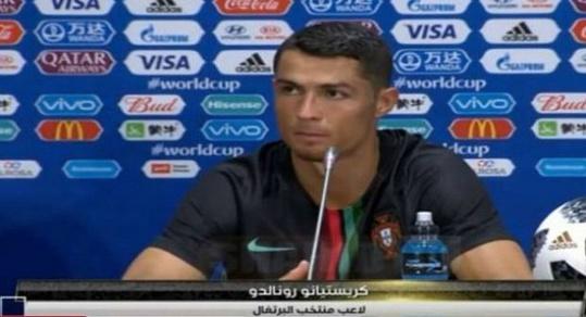 كريستيانو رونالدو يعترف بقوة المنتخب المغربي لكرة القدم/ فيديو