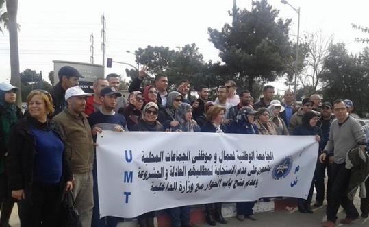 موظفو الجماعة الحضرية  ببني انصار هل سيخوضون إضرابا ضد وزارة الداخلية