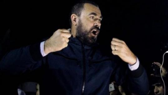 Asamblea Mundial Amazighe apoya la manifestación convocada en Rabat el próximo 21 de Abril  a favor de la liberacion de los detenidos del Movimiento Popular del Rif