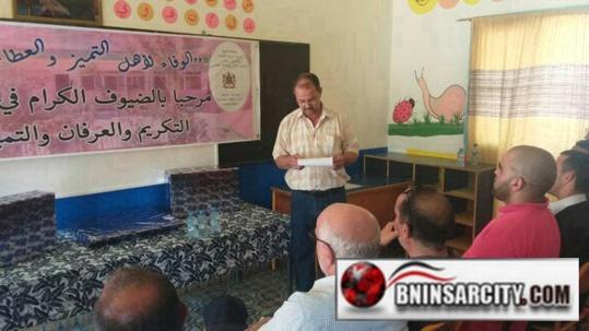 حفل تكريم الأستاذة الفاضلة كريمة بوقنطار بمدرسة البكري ببني انصار/ فيديو