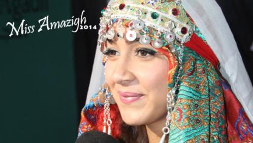 ملكة جمال الأمازيغ