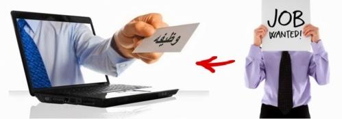 """تنظيم منتدى """"وظائف في المغرب"""" بدبي"""