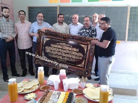 """مدرسة سيدي محمد """"باريوتشينو""""   تحتفي بالأستاذ علي التسولي   بمناسبة إحالته على التقاعد بعد 32 سنة من الجد والعطاء بذات المؤسسة"""
