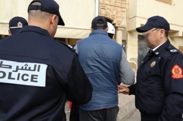 """Résultat de recherche d'images pour """"اعتقال شخص"""""""