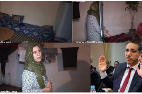 مؤثر.. شوفو الأخت ديال الوزير عزيز الرباح فين وكيفاش عايشة / الفيديو