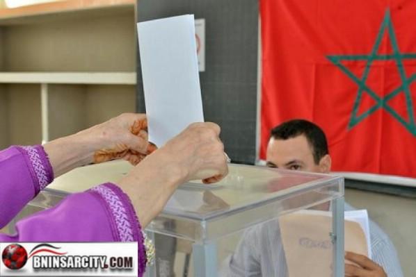 موعد الانتخابات الجزئية بدائرة الناظور