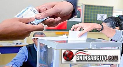 الإستقلاليون يقدمون شكاية ضد سمسار يعمل لأحد المرشحين الكبار