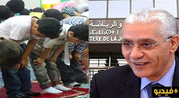 فضيحة: الوزير التجمعي رشيد الطالبي  يمنع صلاة الفجر و صلاة الجمعة على أطفال المخيمات/ فيديو