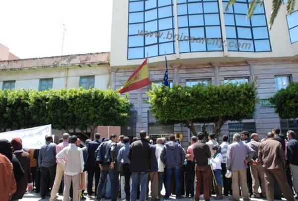 قنصلية إسبانيا بالناظور تغضب المواطنين بسبب تأخر مواعيد الفيزا
