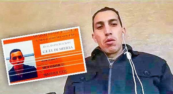 عون سلطة سابق في الملحقة الإدارية الأولى بمدينة الناظوريحصل على اللجوء السياسي في إسبانيا