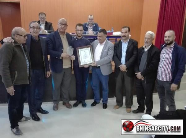تأسيس جمعية ازغنغان للحلاقة والتجميل