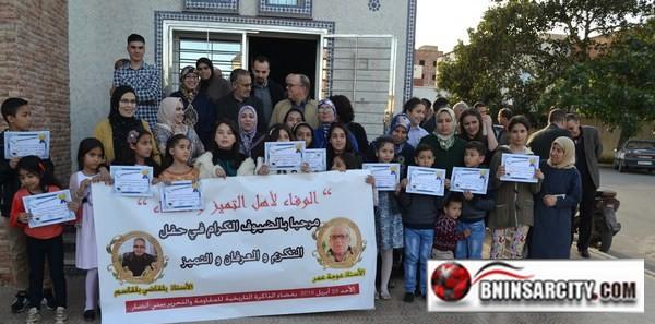 مؤسسة الاندلس بمدينة بني انصار تكرم الاستاذين عمر عوجة وبلقاسم بلقاضي اللذان سيحالان على التقاعد