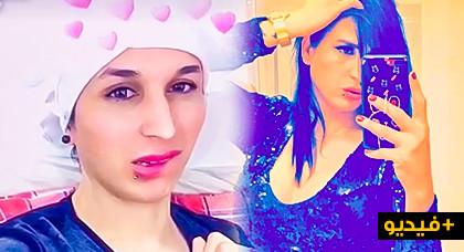 متحول جنسي من الحسيمة يتحدى المجتمع الريفي/ فيديو