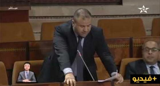 سليمان حوليش البرلماني عن إقليم الناظورينتفض في وجه وزير التشغيل والتكوين المهني : فيديو