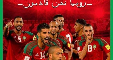 مباريات المنتخب المغربي: السفارة المغربية في روسيا تحذرالمشجعين