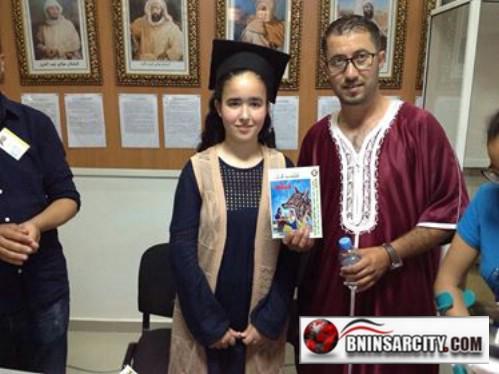حفل توقيع حكاية لتلميذة فائزة بجائزة الحكاية التراثية بآث نصار/ فيديو