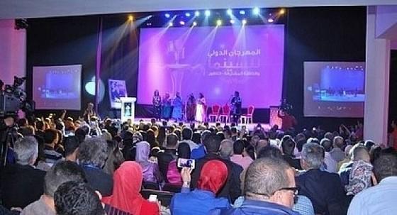 المهرجان الدولي لسينما الذاكرة المشتركة: حفل الافتتاح سيعرف مشاركة الفنان العراقي نصير الشمة و المغربي يونس ميكري