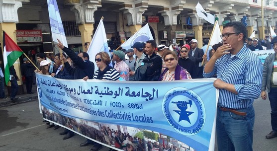 اضراب وطني لعمال وموظفي الجماعات المحلية مدة 24 ساعة مصحوبا بوقفات جهوية