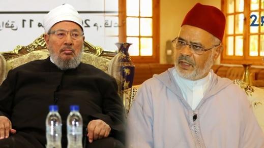 أحمد الريسوني الرئيس السابق لحركة التوحيد والإصلاح يخلف القرضاوي على رأس الاتحاد العالمي لعلماء المسلمين