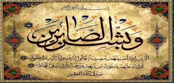 تعزية في وفاة  السيد بنزعزوع عبد القادر  بني انصار