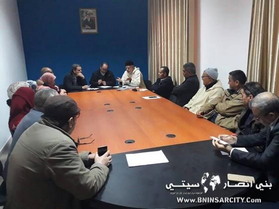 """ميلاد  """"جمعية الزهراء للتوحد"""" ببني انصار"""