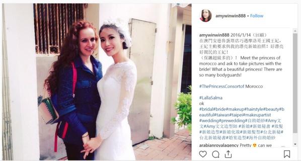 """الأميرة للا سلمى بـ""""ماكاو"""" الصينية"""