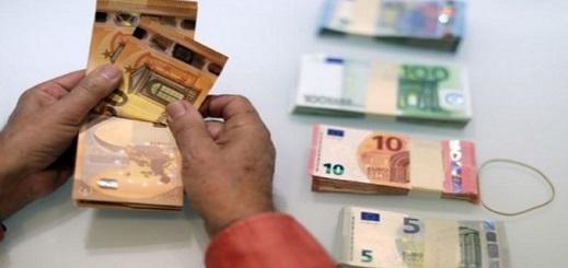 مكتب الصرف يوضح كيفية الرفع من حصة العملة للسفر خارج المغرب