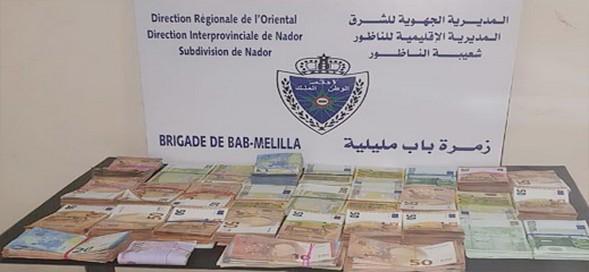جمارك بني انصار/ باب مليلية تحبط إدخال مبلغ مالي: أزيد من 150 ألف أورو
