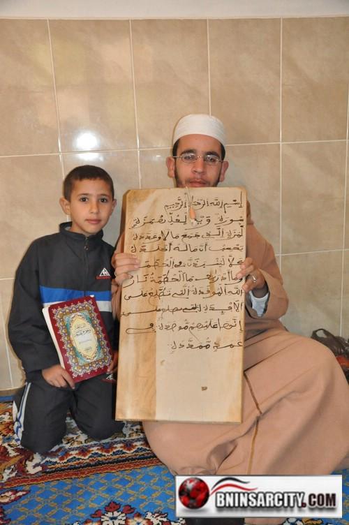 مدرسة الإمام مالك للتعليم العتيق ببني انصار ستشرع في تحفيط القرآن الكريم للتلاميذ