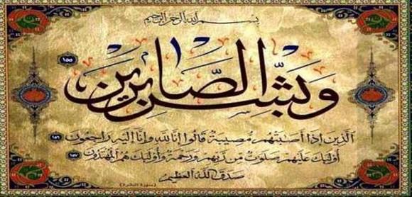 تعزية في وفاة محمد بوجوبو بحي المسجد ببني انصار
