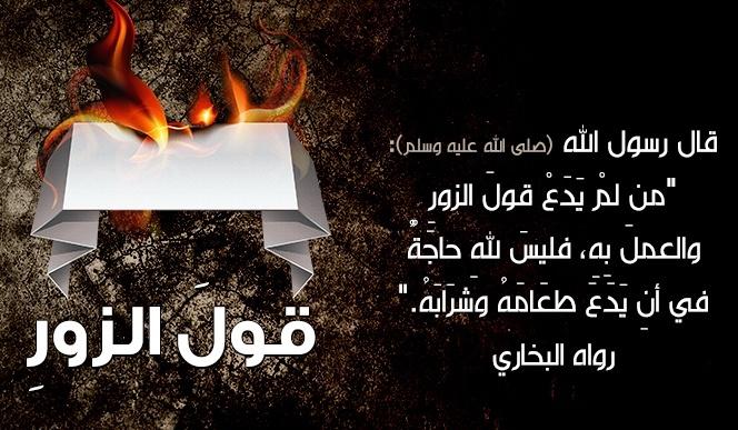 انوار رمضان1437هـ  7630259-11789733