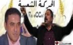 """رئيس بلدية العروي عبد القادر أقوضاض يتحرك لدعم لائحة """"البام"""" بالناظور"""