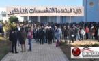 طلبة كلية سلوان بمعية  فصيل الطلبة القاعديين  يقاطعون الامتحانات احتجاجا على اختطاف طالبة