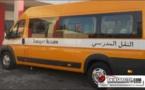 المجلس البلدي ببني انصار يستجيب لطلب جمعية ثيفاوين نالريف لتخصيص حافلات للنقل المدرسي للتلاميذ