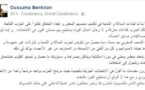 """أسامة بنكيران: يقرأ الفاتحة """" على البيجيدي بعد تنازلات العثماني"""