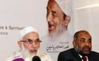 جماعة العدل والإحسان تدعو الدولة المغربية لسحب مظاهر العسكرة من منطقة الريف