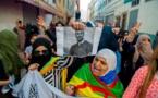 وقفة احتجاجية تضامنية لنساء مدينة الحسيمة مع معتقلي حراك الريف على إثر تدخل عنيف لعناصر قوات الأمن/ فيديو