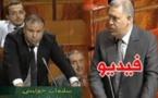 حوليش يصدع في البرلمان و يساءل وزير الداخلية عن كرامة العيش للمواطن البسيط/ فيديو