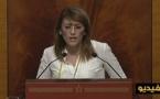 البرلمانية الناظورية ليلى أحكيم في تدخل لها بالقبة البرلمانية بإسم الفريق الحركي