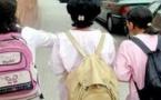 خطير: تحذير لآباء ساكنة  بني انصار من اختفاء بناتهن