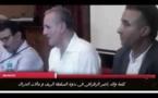 كلمة والد ناصر الزفزافي في ندوة السلطة الريف و مآلات الحراك