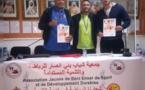 تكريم البطل العالمي السيد محمد أجباح ابن مدينة بني انصار
