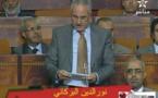 حزب العدالة و التنمية لن يشارك في الانتخابات الجزئية بالناظور