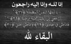 تعزية في وفاة والدة الأخ عابد العلاوي ببني انصار